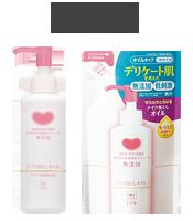 Makeotoshi oil
